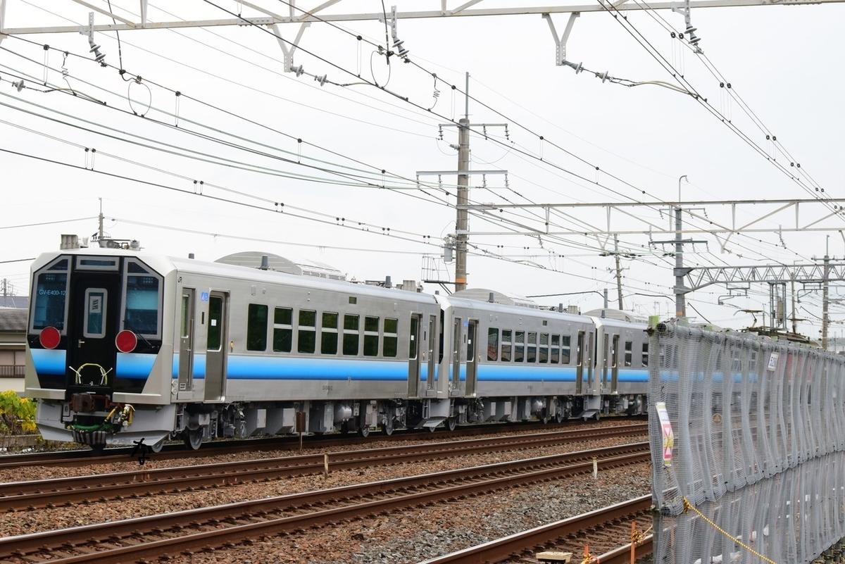 f:id:kyouhisiho2008:20201120192637j:plain