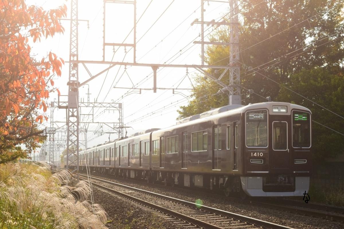 f:id:kyouhisiho2008:20201122185650j:plain