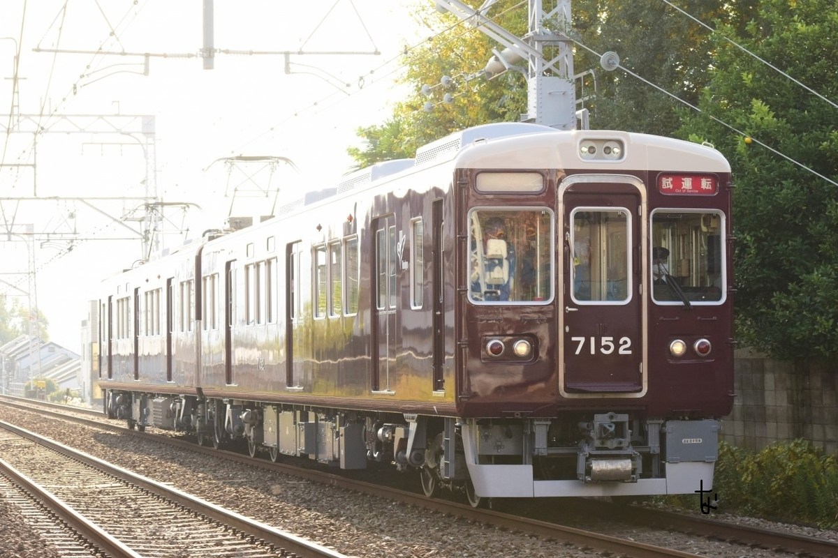 f:id:kyouhisiho2008:20201122185723j:plain