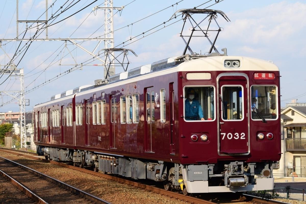 f:id:kyouhisiho2008:20201122185750j:plain