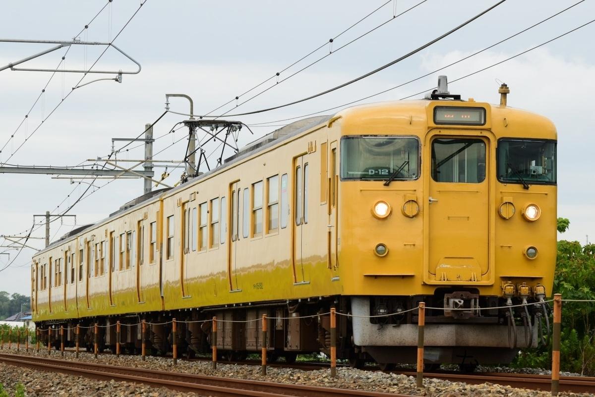 f:id:kyouhisiho2008:20201124202118j:plain