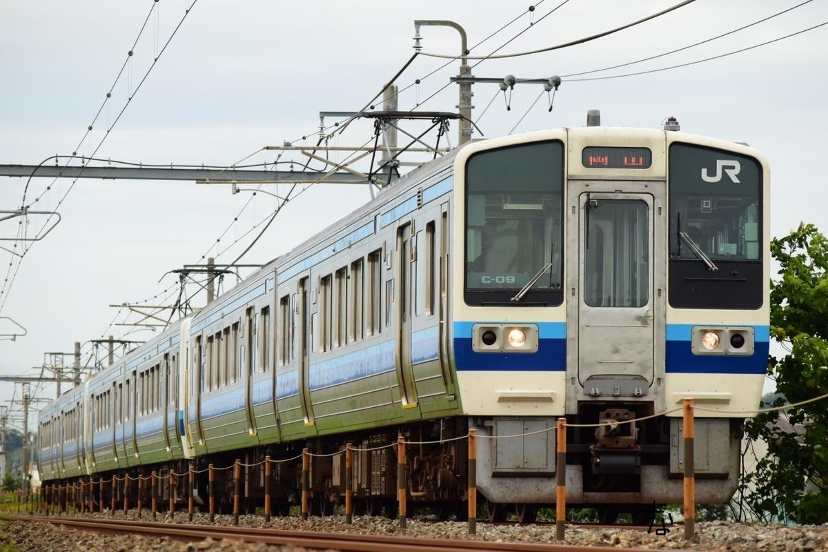f:id:kyouhisiho2008:20201124202226j:plain