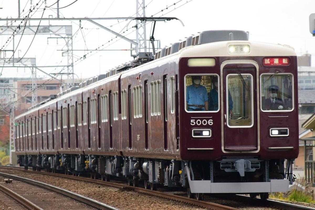 f:id:kyouhisiho2008:20201124212021j:plain