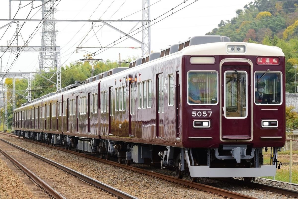 f:id:kyouhisiho2008:20201124212327j:plain