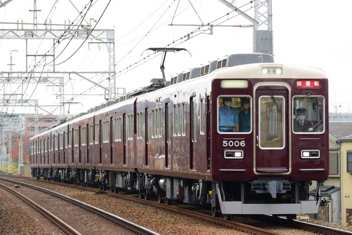 f:id:kyouhisiho2008:20201124212358j:plain