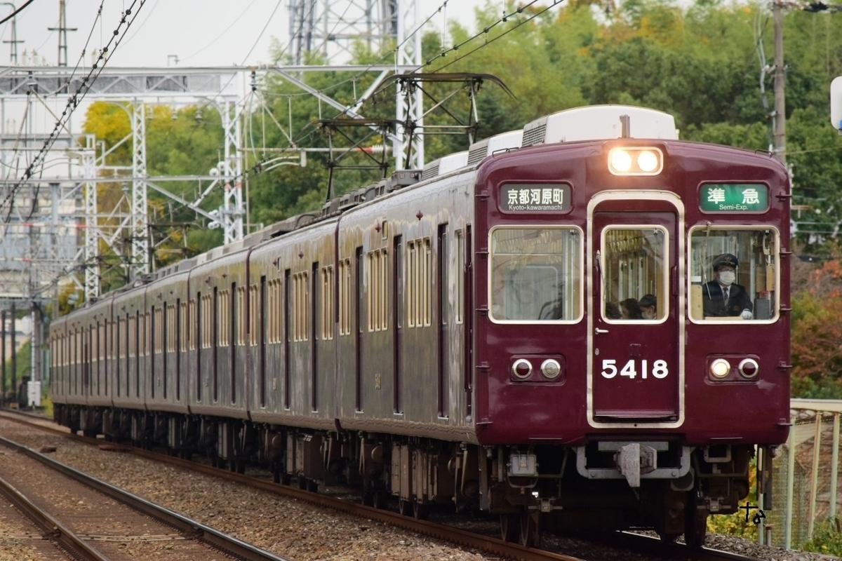 f:id:kyouhisiho2008:20201124212422j:plain