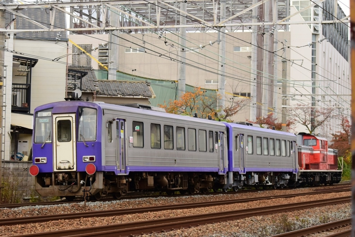 f:id:kyouhisiho2008:20201129180955j:plain