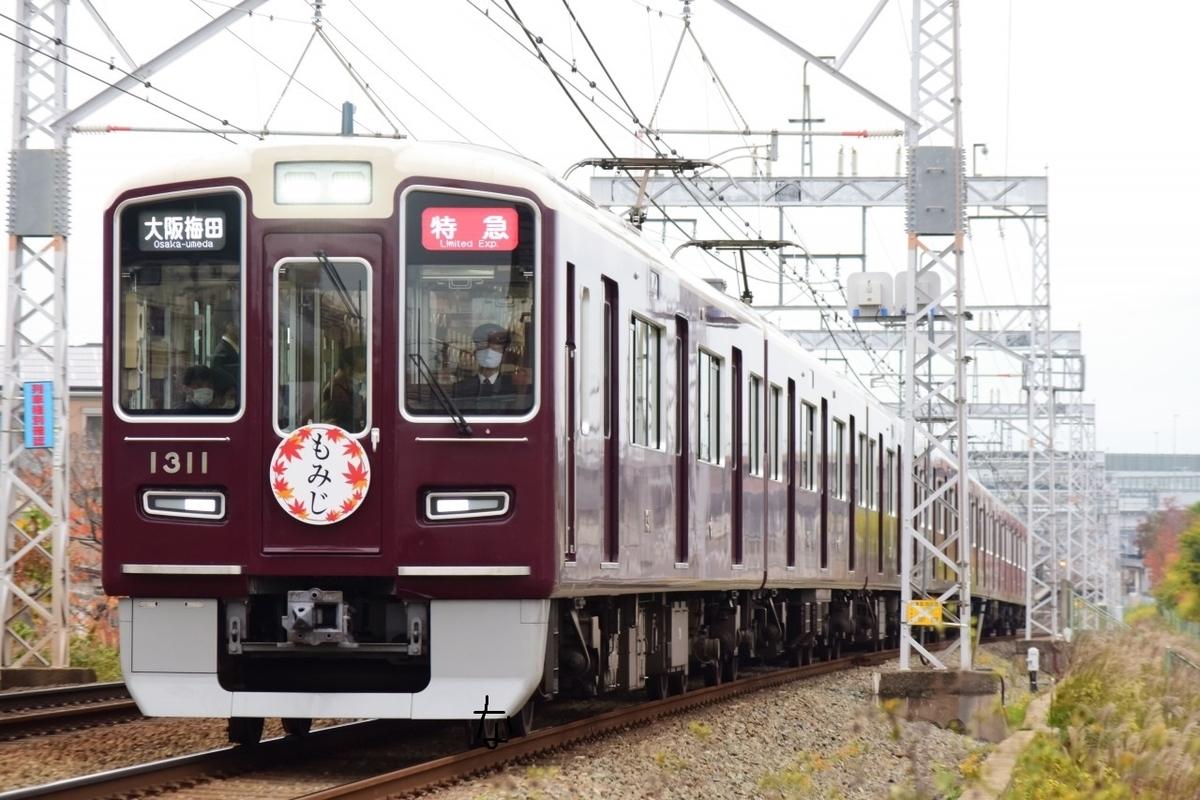 f:id:kyouhisiho2008:20201129191831j:plain