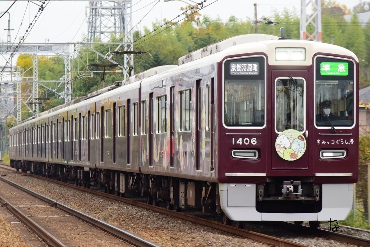 f:id:kyouhisiho2008:20201129191909j:plain