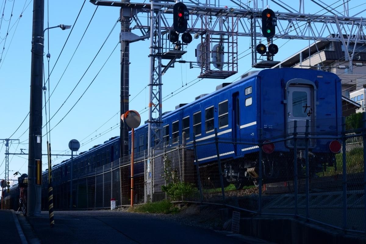 f:id:kyouhisiho2008:20201130214545j:plain