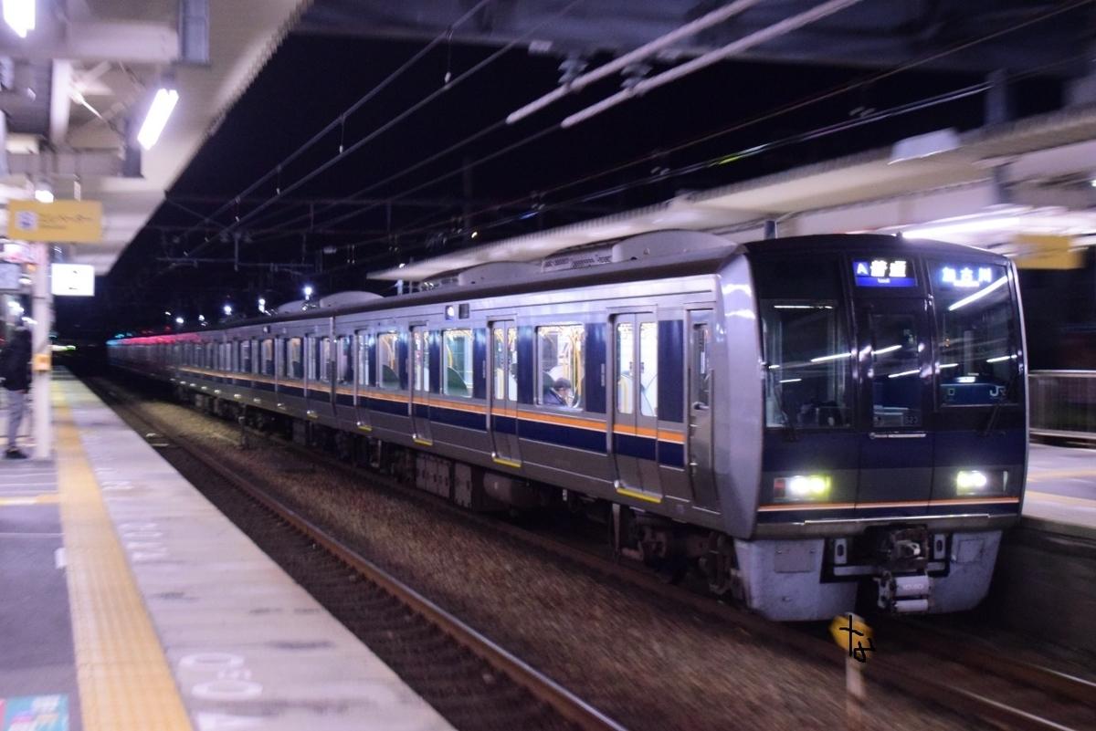 f:id:kyouhisiho2008:20201204121606j:plain
