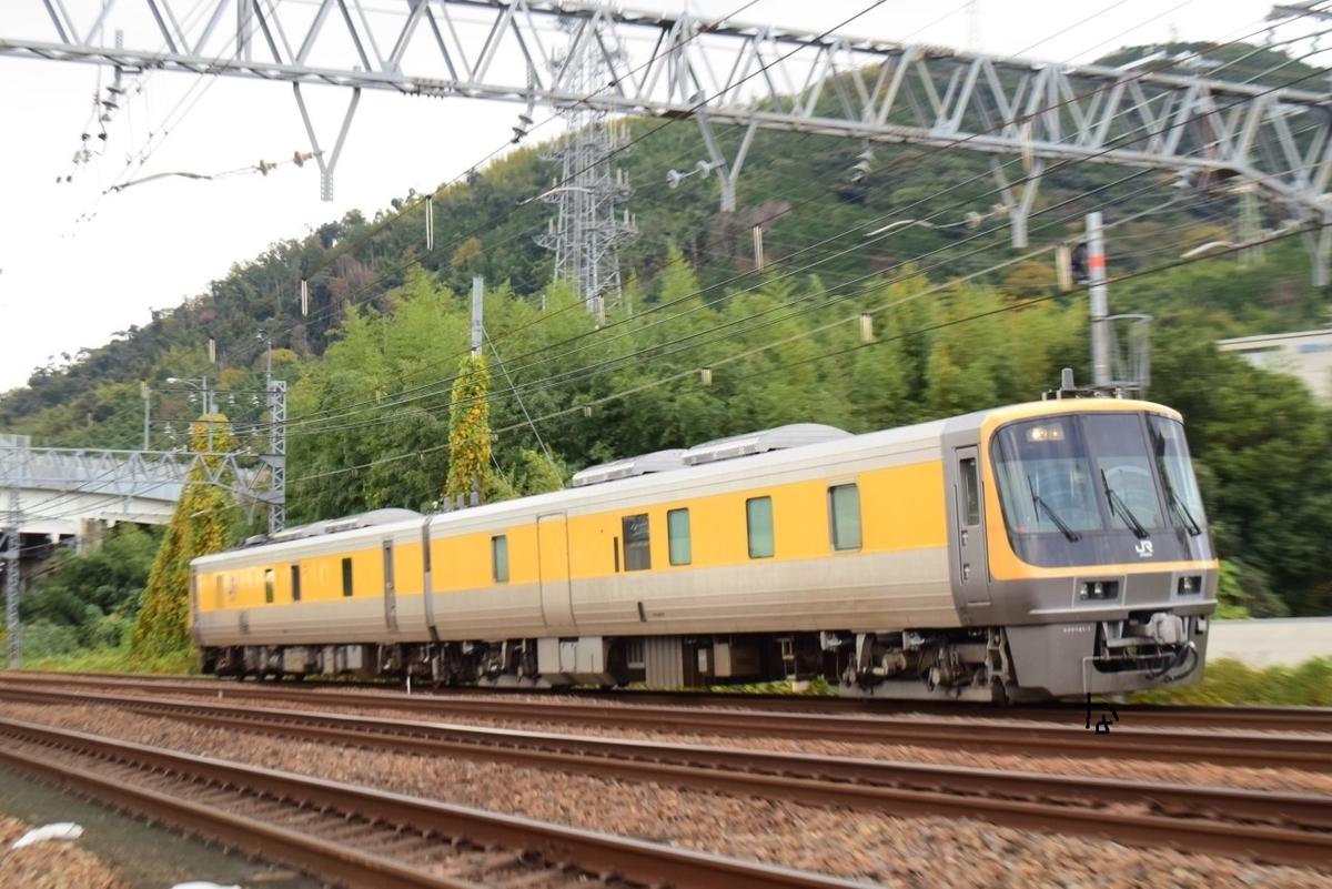 f:id:kyouhisiho2008:20201206181407j:plain