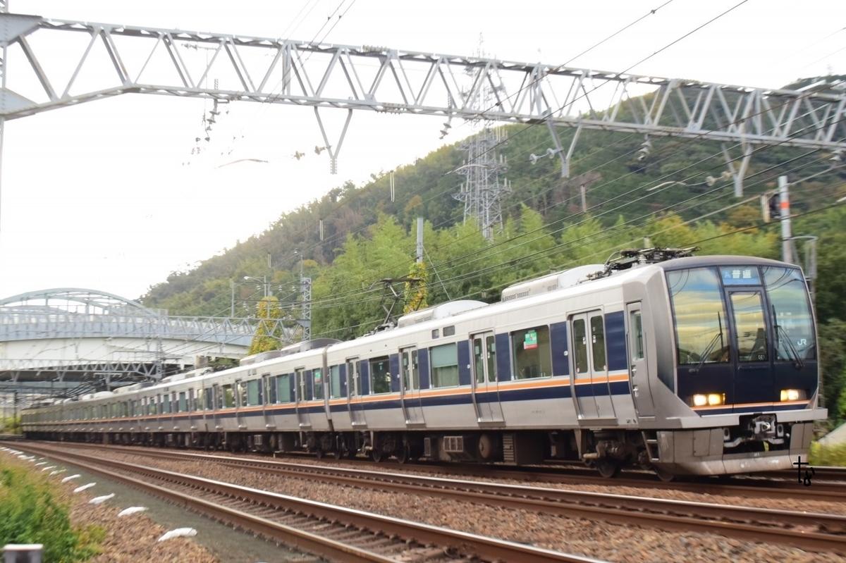 f:id:kyouhisiho2008:20201206181441j:plain
