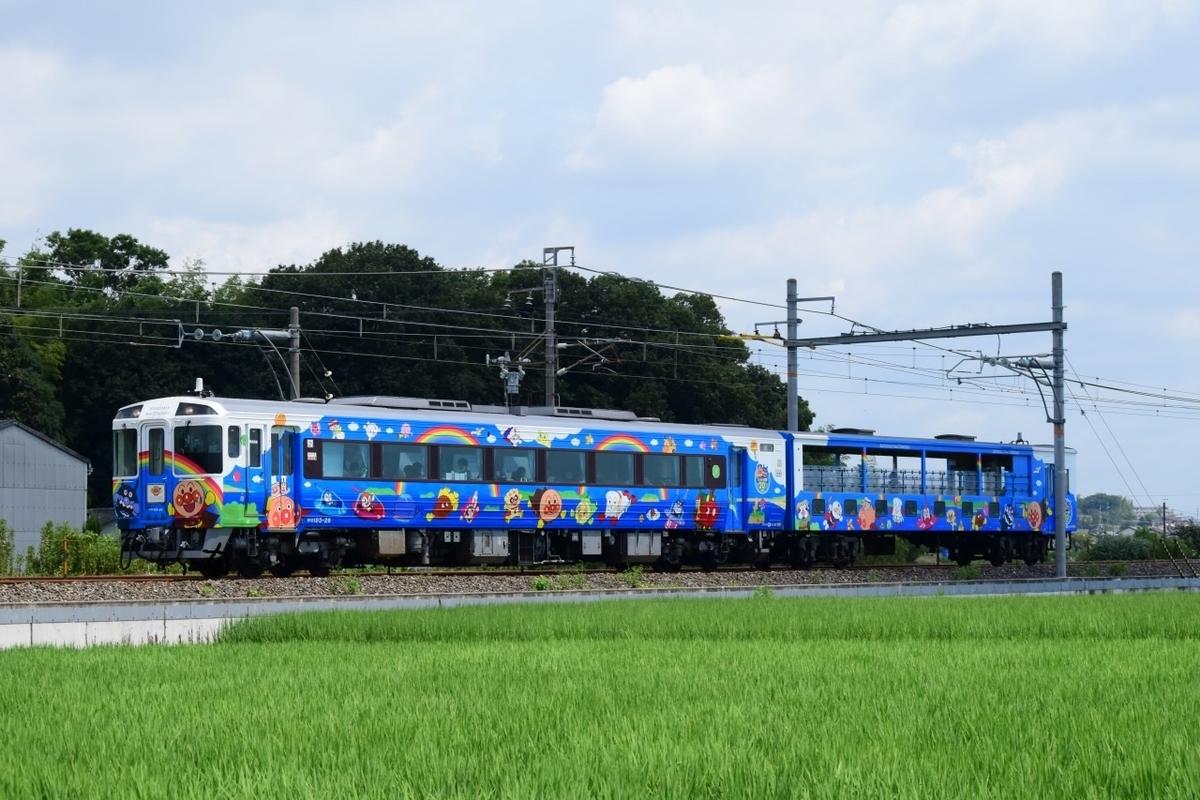 f:id:kyouhisiho2008:20201206185929j:plain
