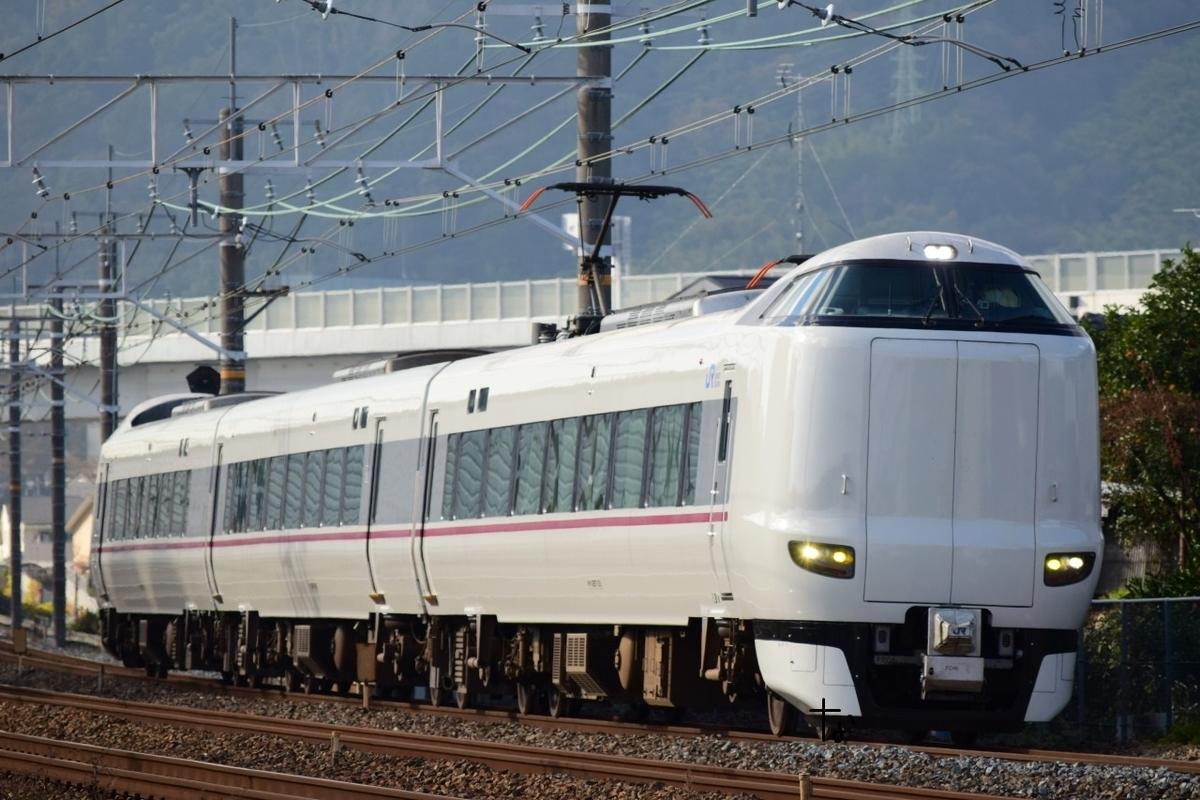 f:id:kyouhisiho2008:20201212231116j:plain