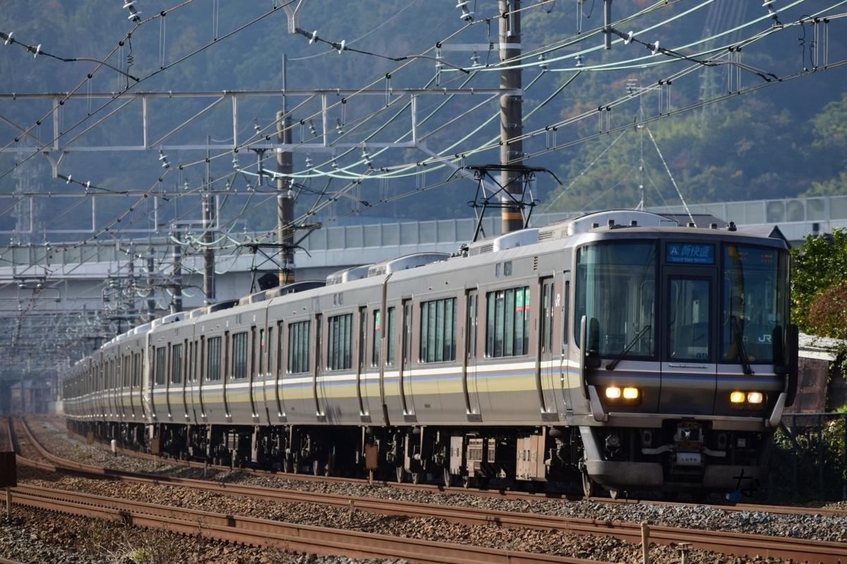 f:id:kyouhisiho2008:20201212231147j:plain