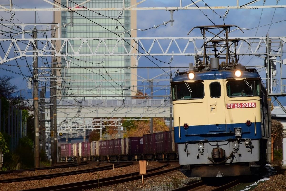 f:id:kyouhisiho2008:20201212231223j:plain
