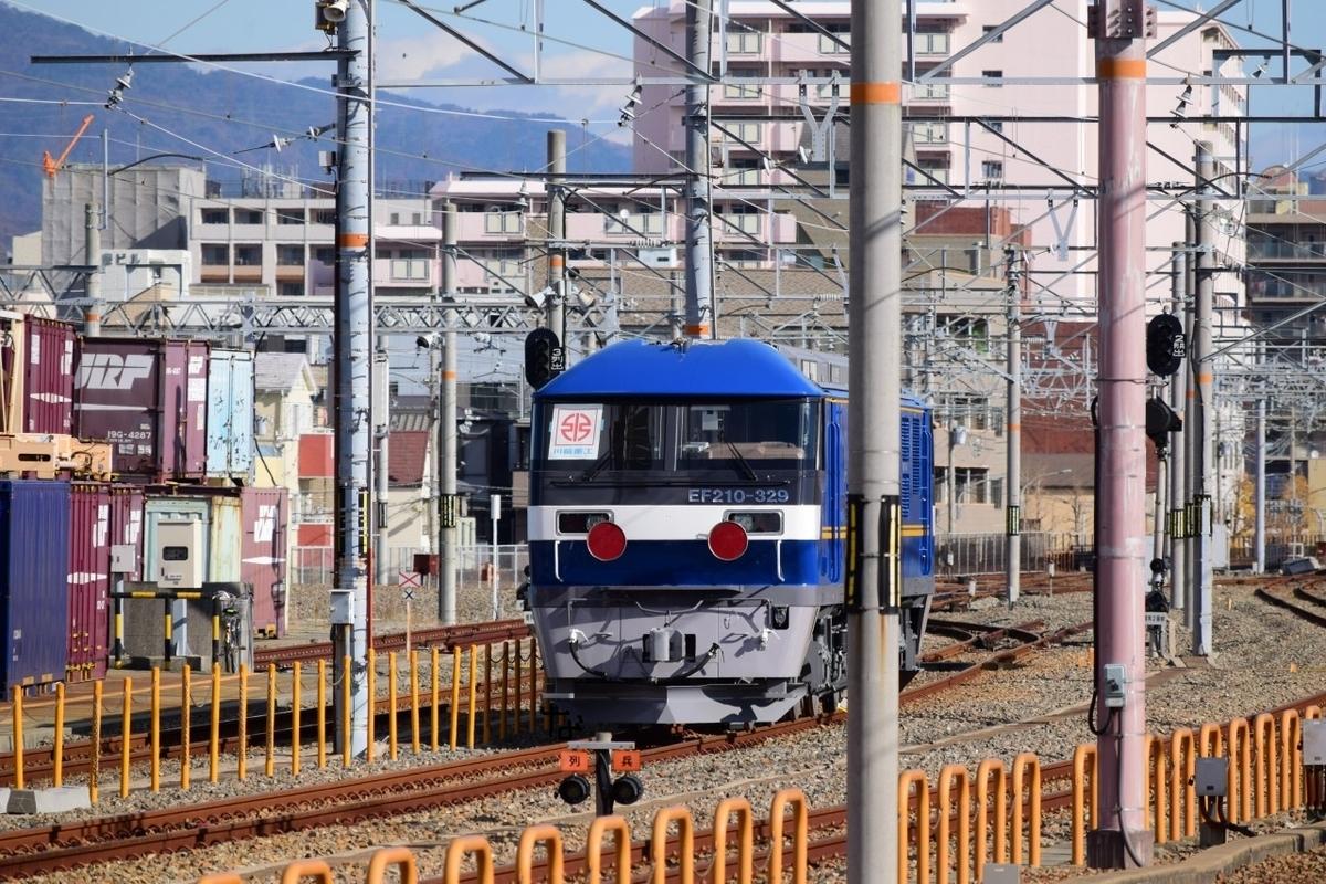 f:id:kyouhisiho2008:20201216231244j:plain