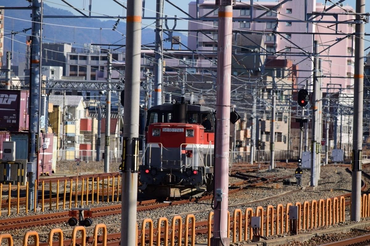 f:id:kyouhisiho2008:20201216231409j:plain