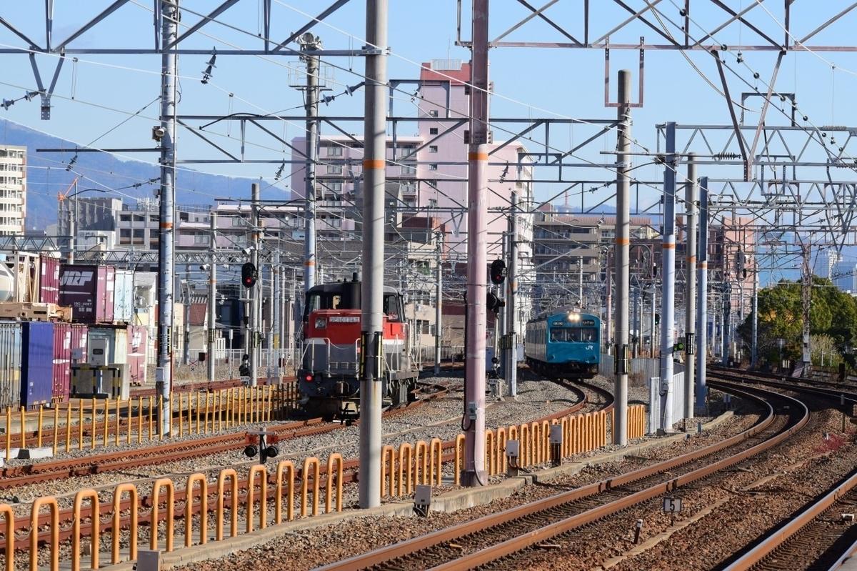 f:id:kyouhisiho2008:20201216231444j:plain