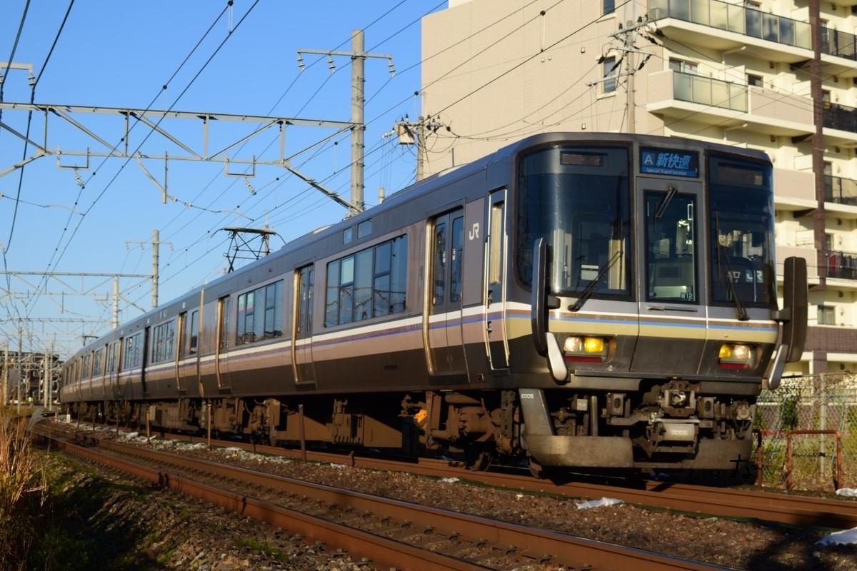 f:id:kyouhisiho2008:20201218192444j:plain