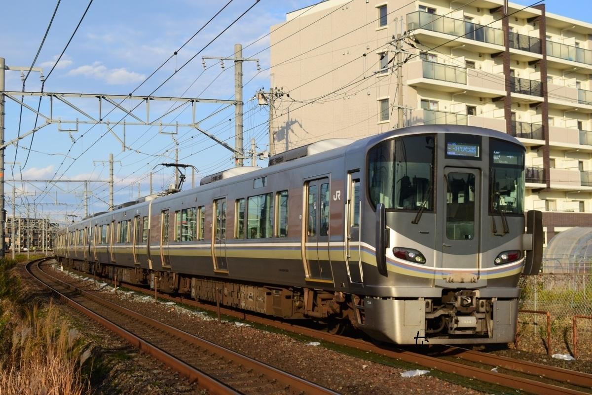 f:id:kyouhisiho2008:20201218192552j:plain