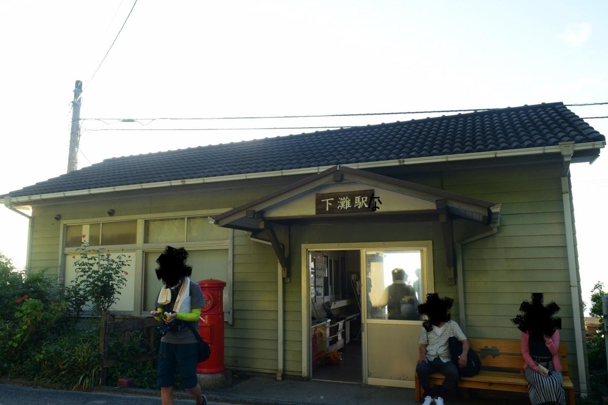 f:id:kyouhisiho2008:20201221200818j:plain