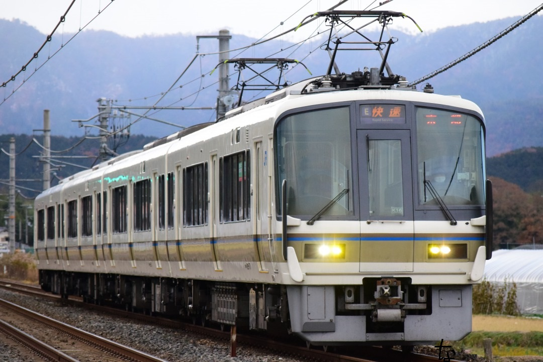 f:id:kyouhisiho2008:20201229210517j:plain