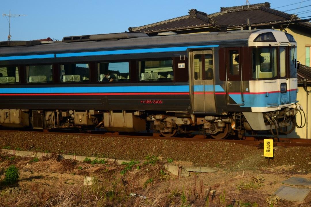f:id:kyouhisiho2008:20201230001218j:plain