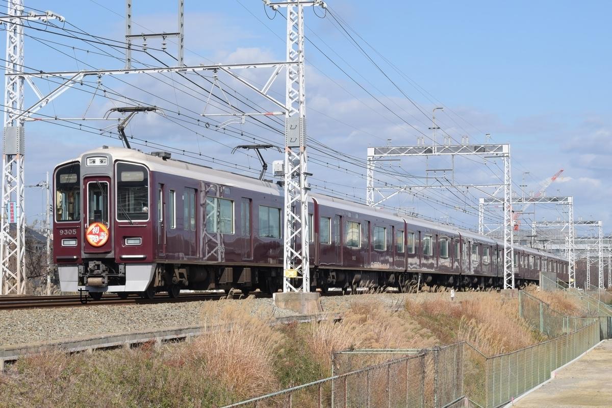 f:id:kyouhisiho2008:20210109000911j:plain
