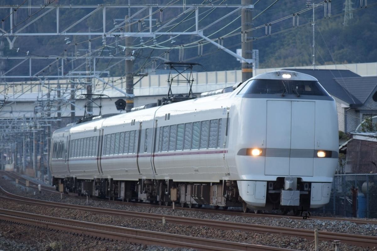 f:id:kyouhisiho2008:20210115221951j:plain