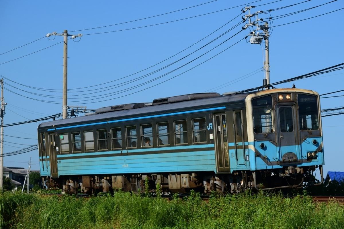 f:id:kyouhisiho2008:20210124191431j:plain