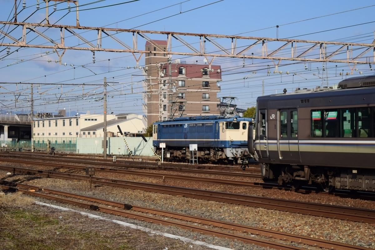 f:id:kyouhisiho2008:20210125201012j:plain