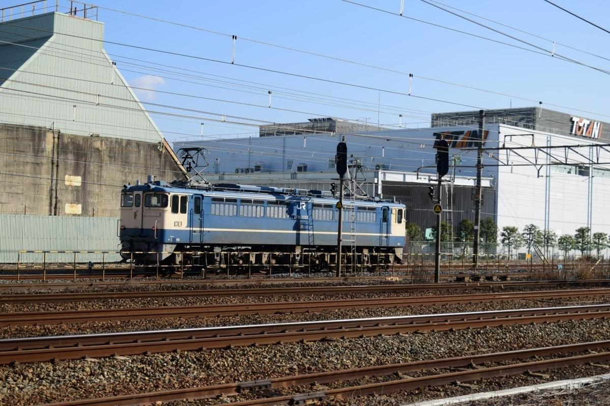f:id:kyouhisiho2008:20210125201102j:plain