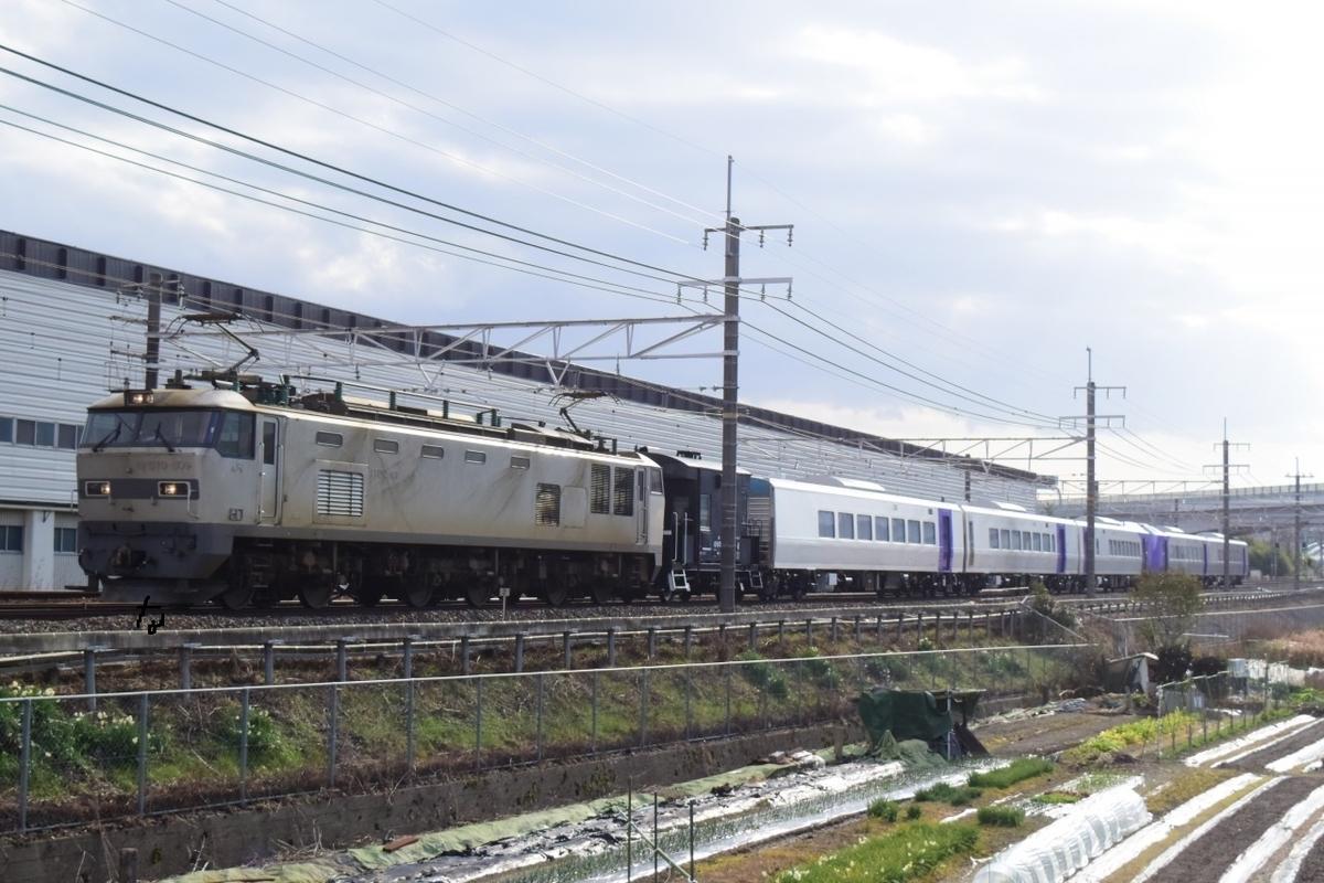 f:id:kyouhisiho2008:20210202200105j:plain