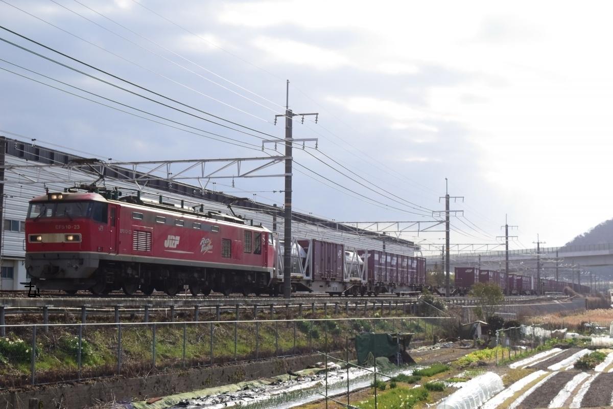 f:id:kyouhisiho2008:20210202200418j:plain