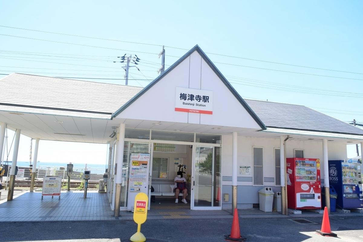 f:id:kyouhisiho2008:20210209230306j:plain