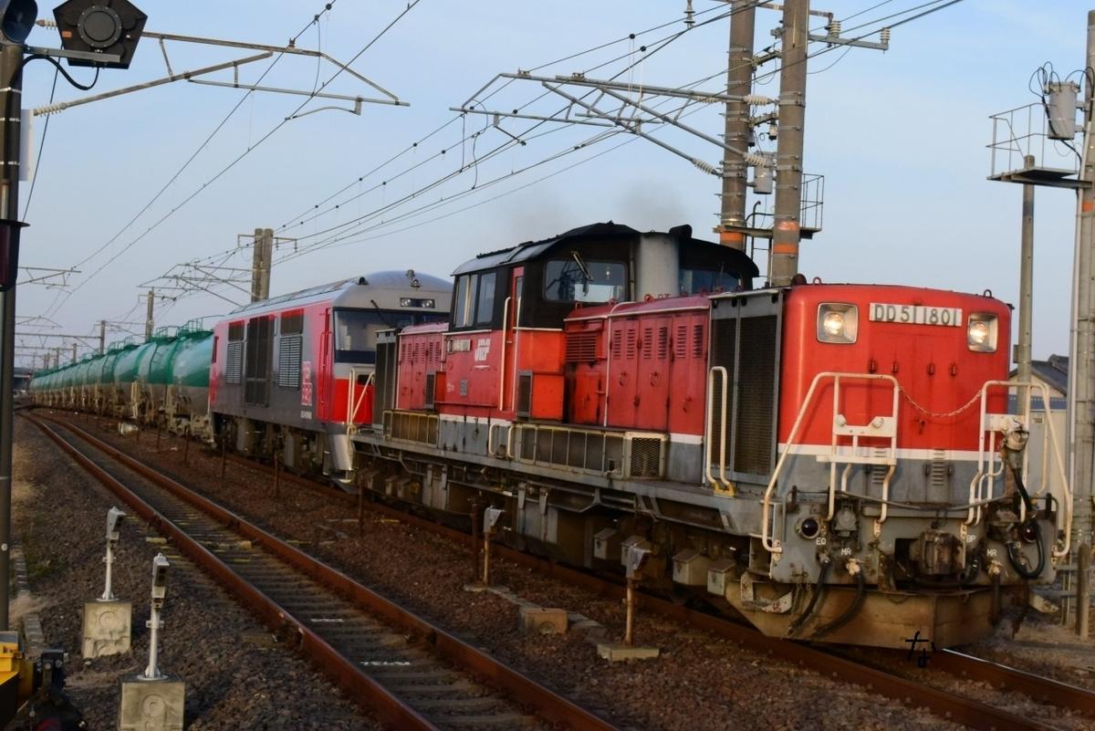 f:id:kyouhisiho2008:20210213215414j:plain