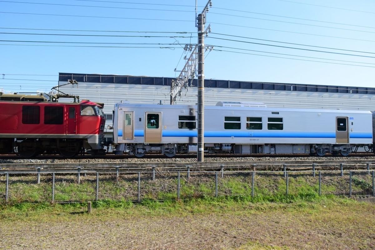 f:id:kyouhisiho2008:20210219194055j:plain