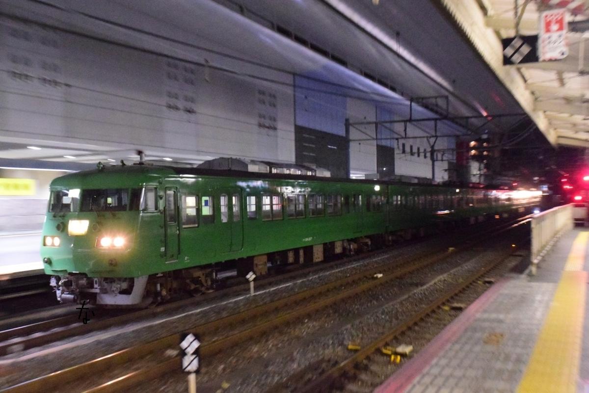 f:id:kyouhisiho2008:20210220064127j:plain