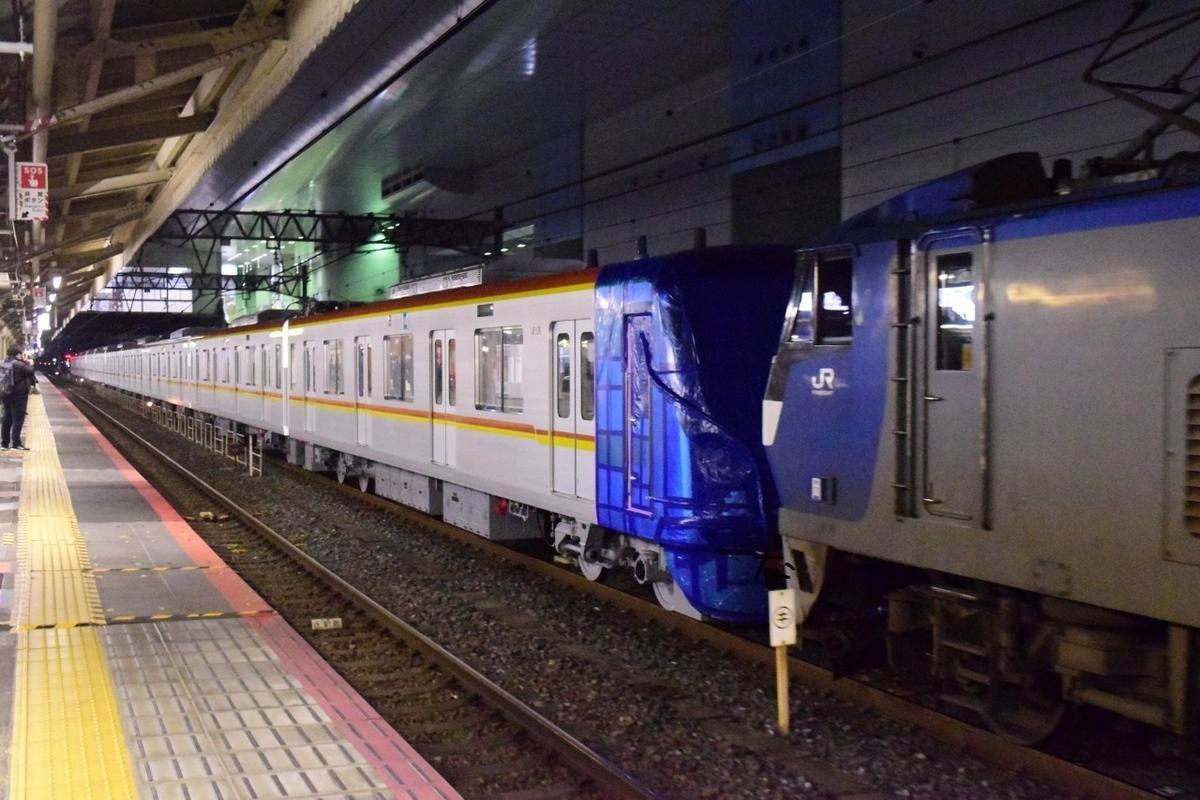 f:id:kyouhisiho2008:20210220064157j:plain