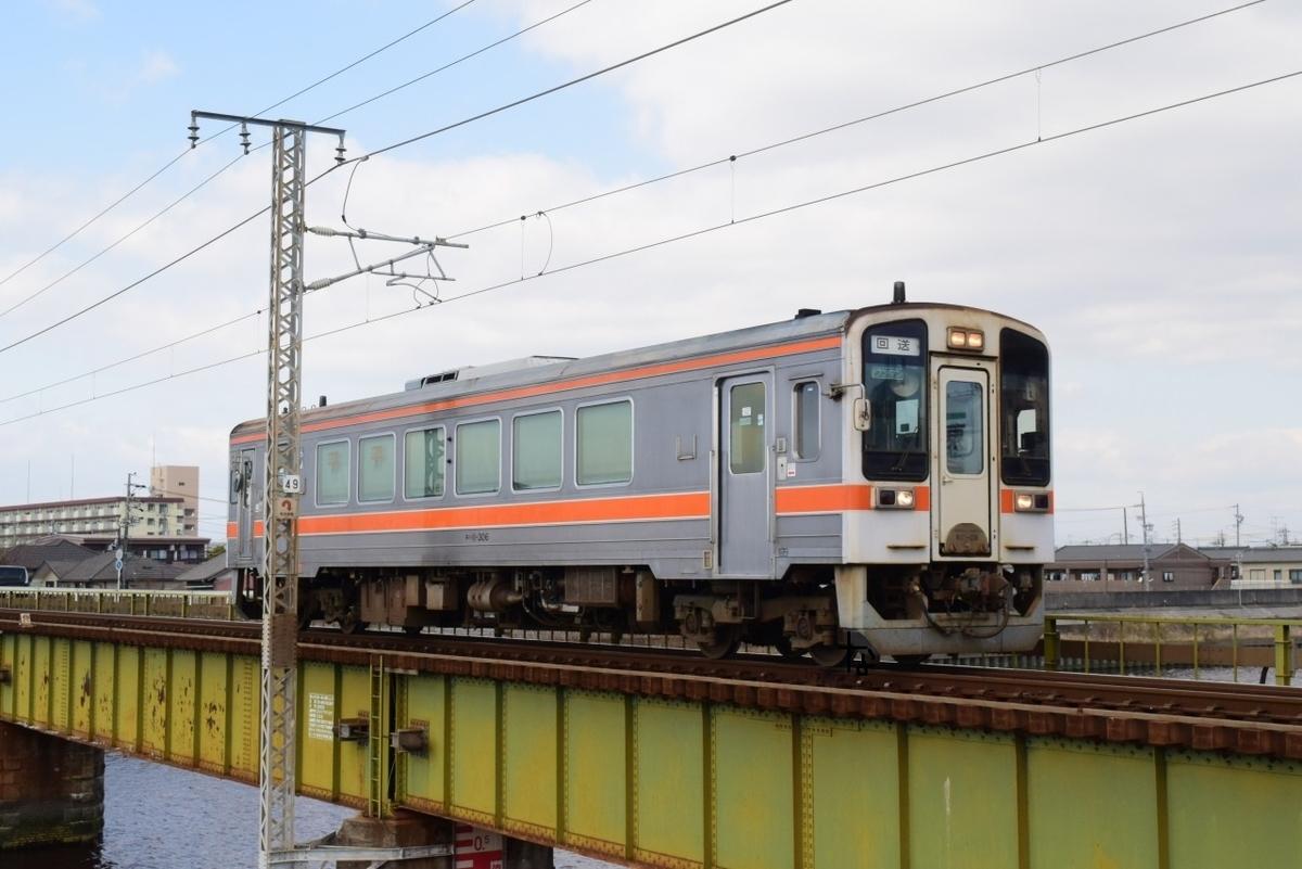 f:id:kyouhisiho2008:20210228202503j:plain