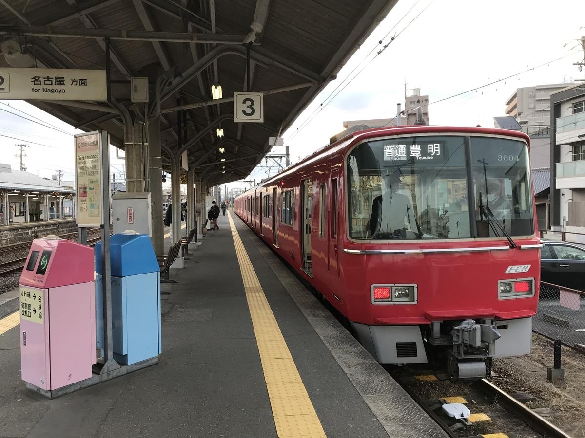 f:id:kyouhisiho2008:20210301184628j:plain