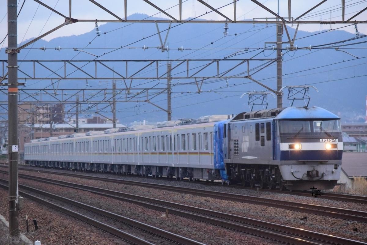 f:id:kyouhisiho2008:20210403073700j:plain