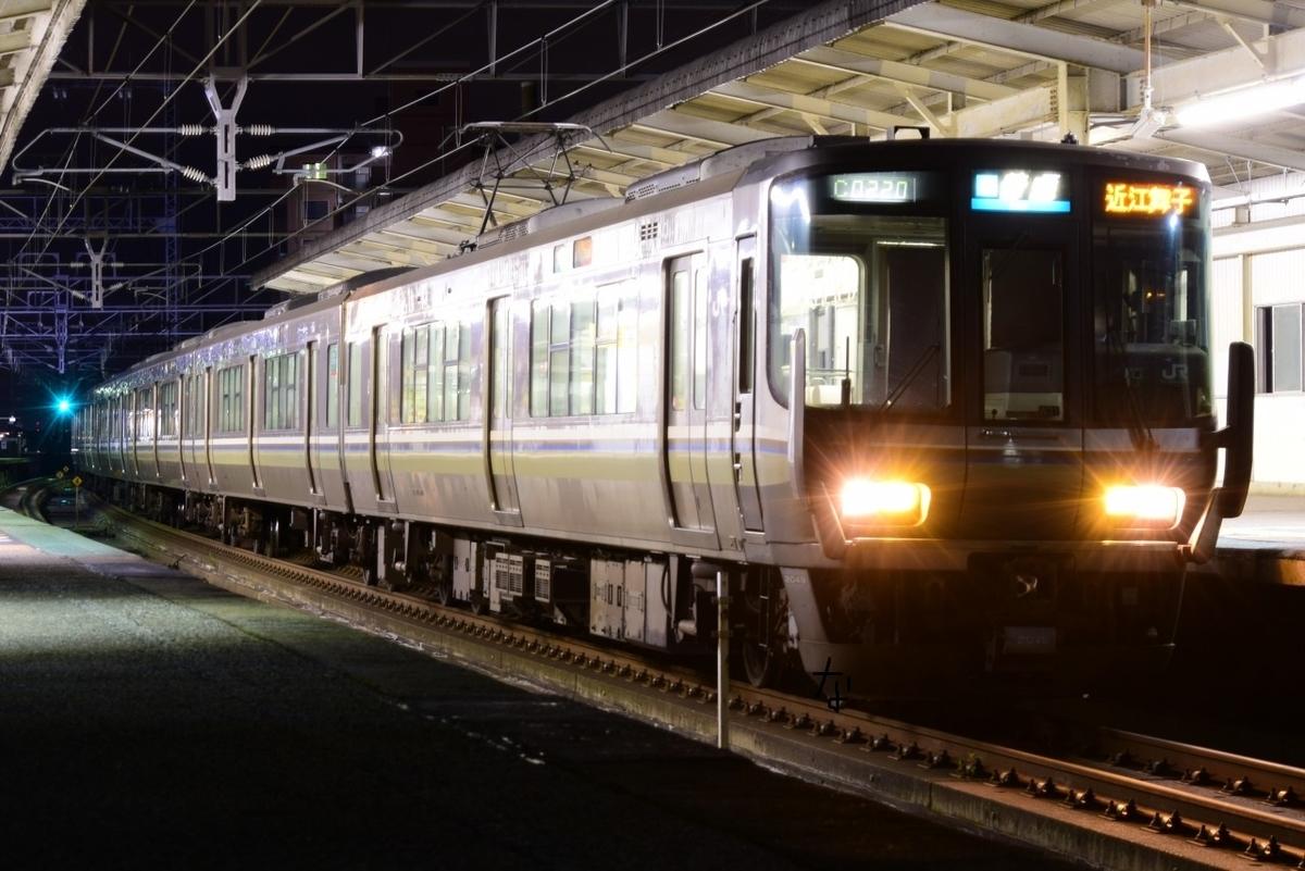 f:id:kyouhisiho2008:20210407221355j:plain