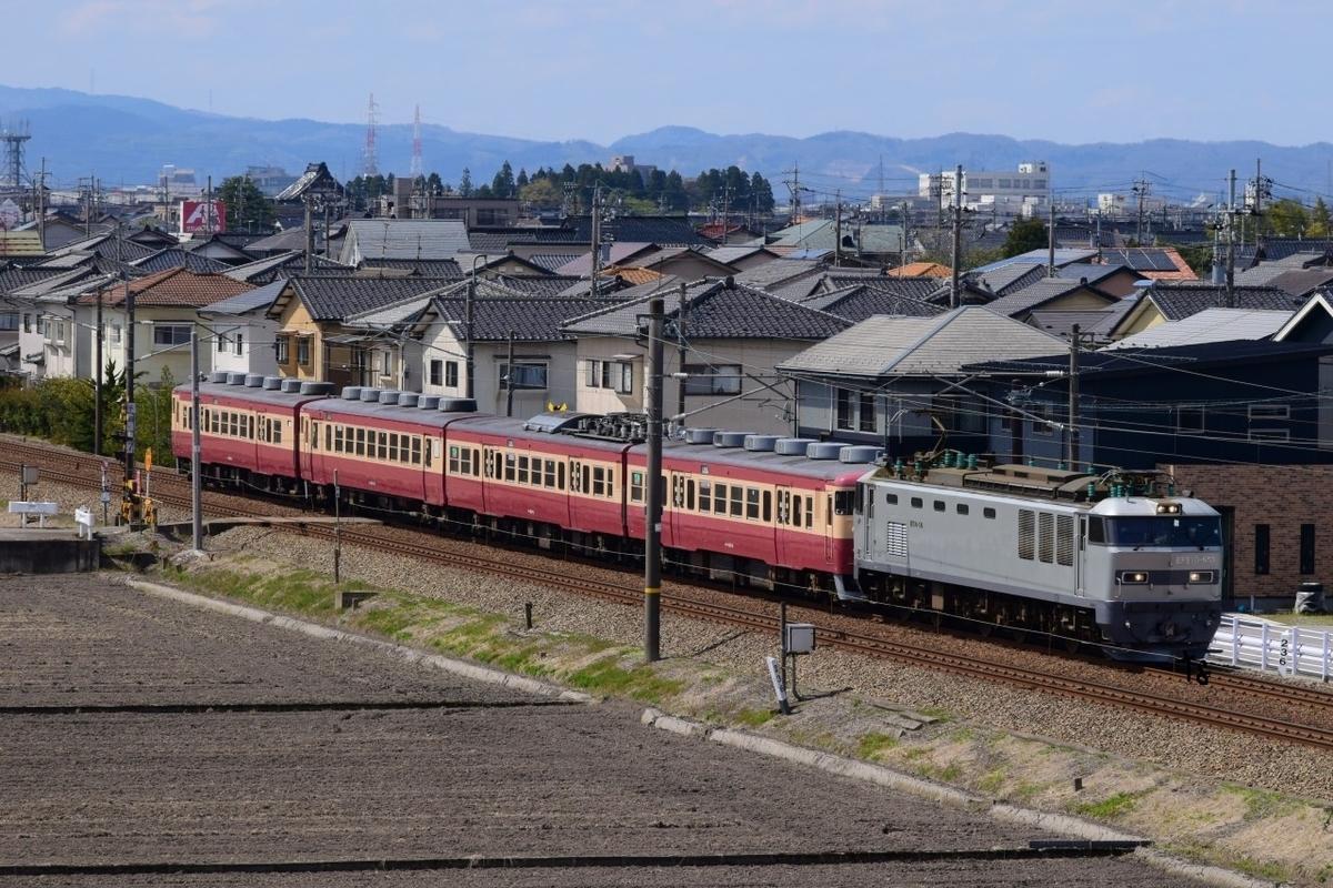 f:id:kyouhisiho2008:20210410190859j:plain