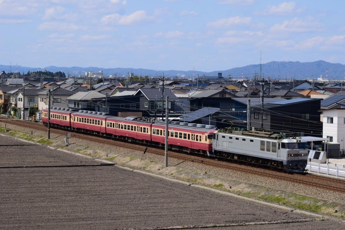 f:id:kyouhisiho2008:20210410191130j:plain