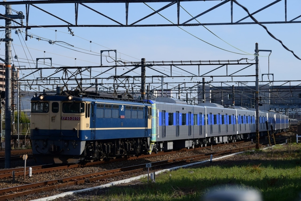f:id:kyouhisiho2008:20210410192802j:plain