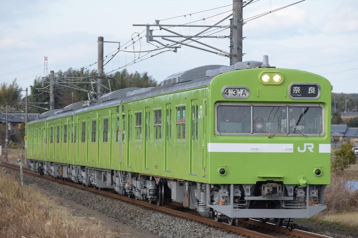 f:id:kyouhisiho2008:20210430205947j:plain
