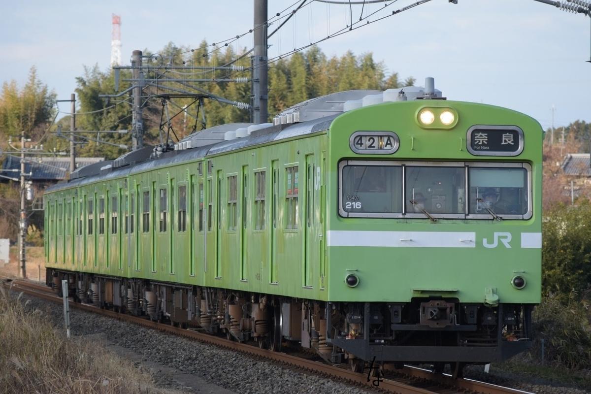 f:id:kyouhisiho2008:20210430210020j:plain